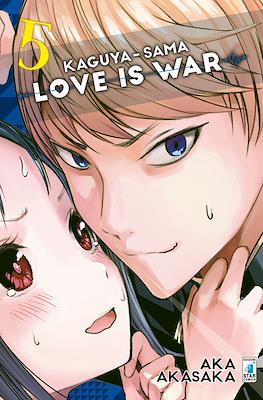 Kaguya-sama: Love is War #5