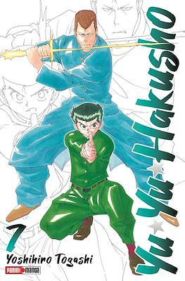 Yu Yu Hakusho - Edición Kanzenban #7