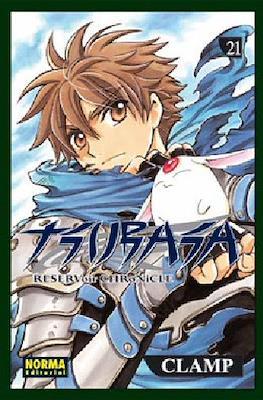 Tsubasa: Reservoir Chronicle #21