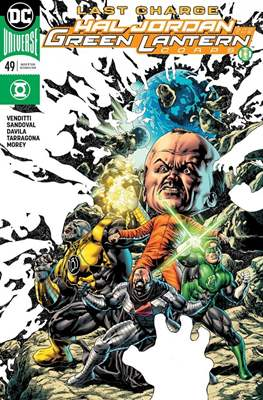 Hal Jordan and the Green Lantern Corps (2016-2018) (Comic-book) #49