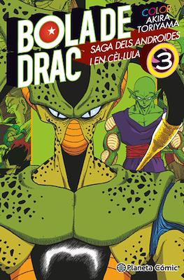 Bola de Drac Color: Saga dels Androides y en Cèl·lula #3