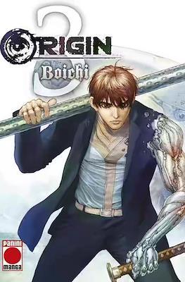 Origin (Rústica con sobrecubierta) #3