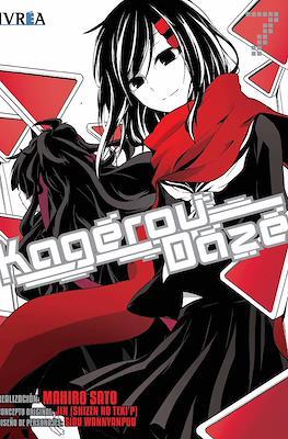 Kagerou Daze (Rústica con sobrecubierta) #7