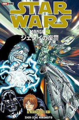 Star Wars Manga #12