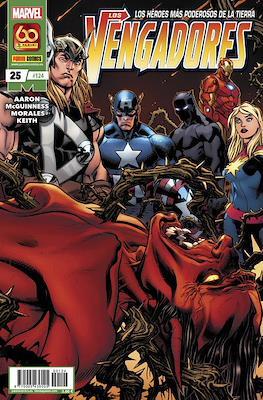 Los Vengadores Vol. 4 (2011-) (Grapa) #124/25