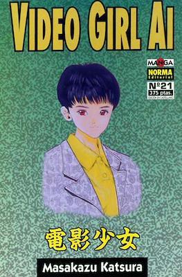 Video girl AI (Rústica, 64 páginas (1994-1997)) #21