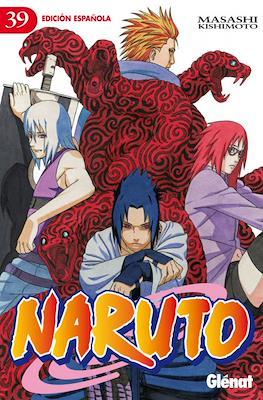 Naruto (Rústica con sobrecubierta) #39