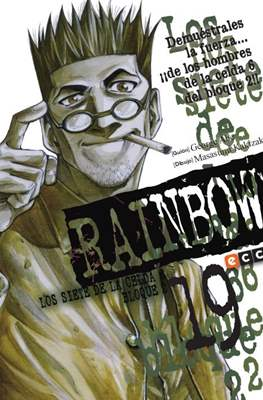 Rainbow - Los siete de la celda 6 bloque 2 (Rústica con sobrecubierta) #19