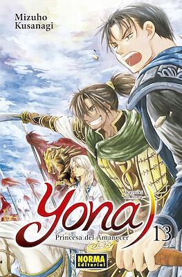 Yona, Princesa del Amanecer (Rústica con sobrecubierta) #13