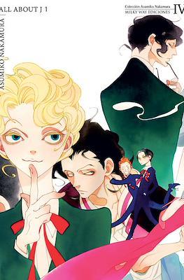 Colección Asumiko Nakamura (Rústica con sobrecubierta) #4