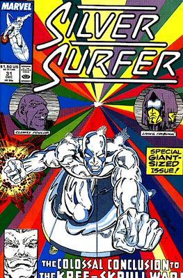 Silver Surfer Vol. 3 (1987-1998) #31