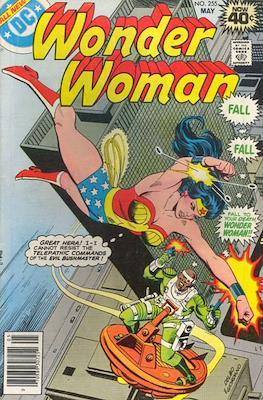 Wonder Woman Vol.1 (Comic Book) #255