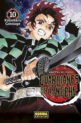 Guardianes de la noche (Kimetsu no Yaiba) (Rústica) #10