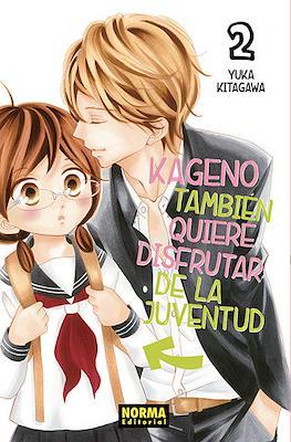 Kageno también quiere disfrutar de la juventud (Rústica) #2