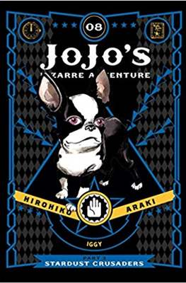 JoJo's Bizarre Adventure: Part 3--Stardust Crusaders (Hardcover) #8