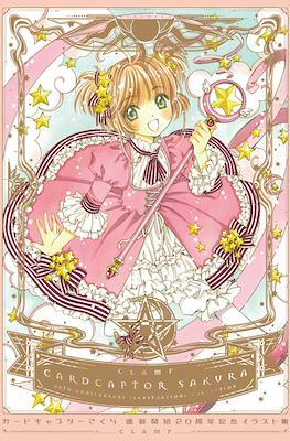 Cardcaptor Sakura 20th Aniversary Illustrations Collection