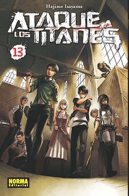 Ataque a los Titanes (Rústica con sobrecubierta) #13