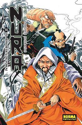 Nura - El señor de los yokai (Rústica con sobrecubierta) #14