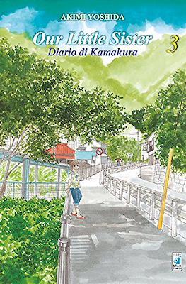 Our Little Sister - Diario di Kamakura #3