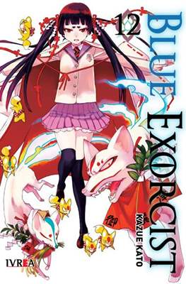 Blue Exorcist (Rústica) #12