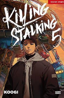 Killing Stalking #5