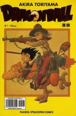 Dragon Ball #7