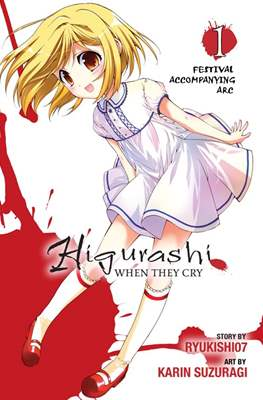 Higurashi When They Cry (Paperback) #22