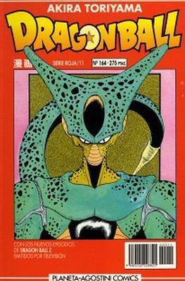 Dragon Ball - Serie Roja (Tapa blanda.) #164
