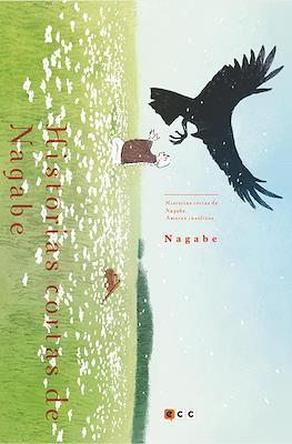 Historias cortas de Nagabe (Rústica 208 pp) #