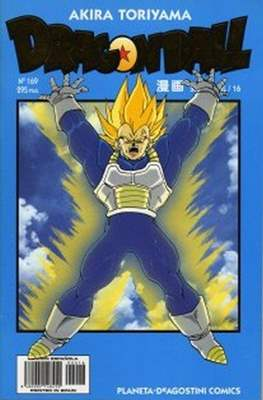 Dragon Ball - Serie Azul (Grapa) #169