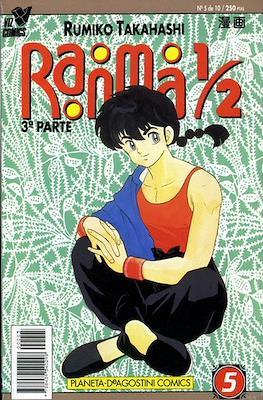 Ranma 1/2. 3ª parte (Rústica, 40 páginas (1995-1996)) #5