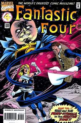 Fantastic Four Vol. 1 (1961-1996) (saddle-stitched) #399