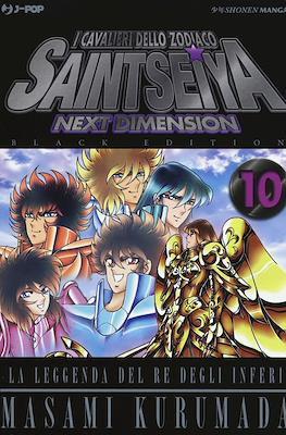 I Cavalieri dello Zodiaco - Saint Seya: Next Dimension #10