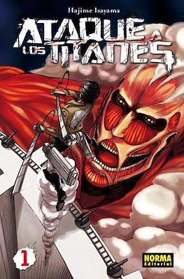 Ataque a los Titanes (Rústica con sobrecubierta) #1