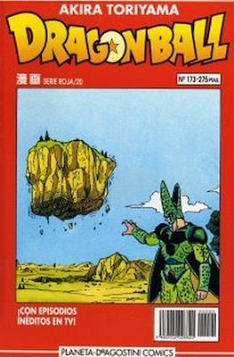 Dragon Ball - Serie Roja (Tapa blanda.) #173
