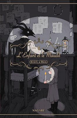 L'Enfant et le Maudit (Brochė) #4