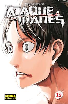 Ataque a los Titanes (Rústica con sobrecubierta) #15