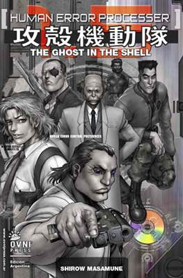 Ghost in the Shell (Rústica) #1.5