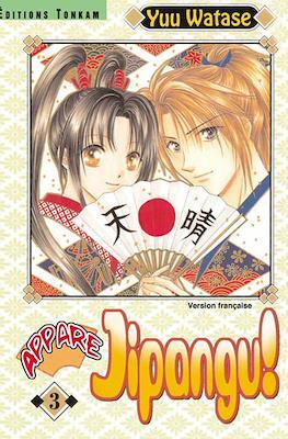 Appare jipangu! (Rústica con sobrecubierta) #3