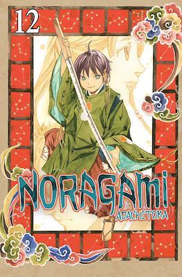 Noragami (Rústica con sobrecubierta) #12