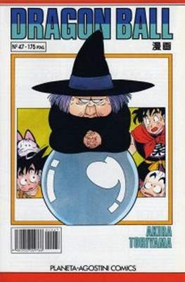 Dragon Ball (Grapa, blanco) #47
