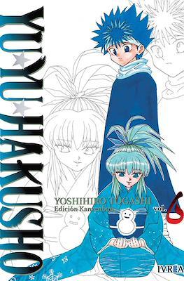 Yu Yu Hakusho - Edición Kanzenban (Rústica con sobrecubierta) #6