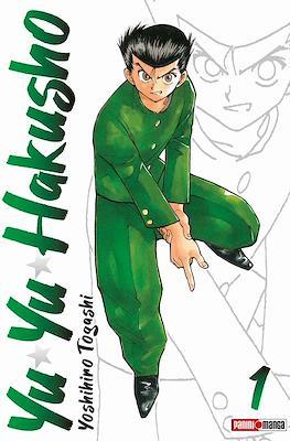 Yu Yu Hakusho - Edición Kanzenban #1