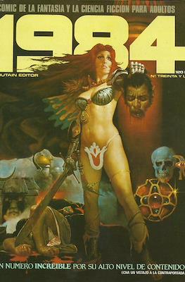 1984 (Grapa, 1978 - 1984) #31