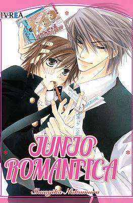 Junjo Romantica (Rústica) #1