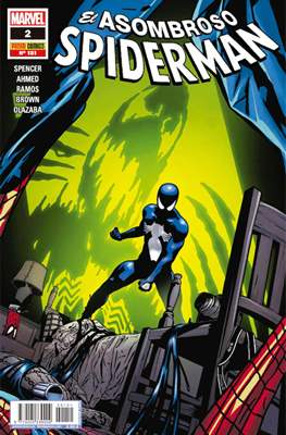 Spiderman Vol. 7 / Spiderman Superior / El Asombroso Spiderman (2006-) #151/2