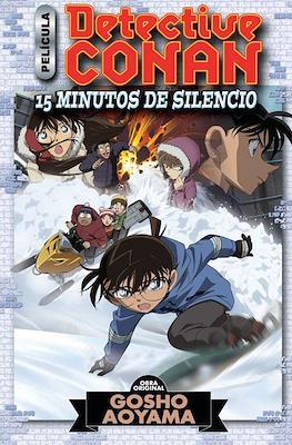 Detective Conan Anime Comic: 15 minutos de silencio