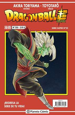 Dragon Ball Super #233