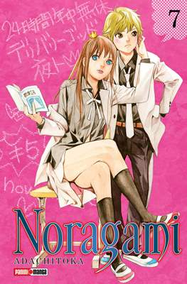 Noragami #7