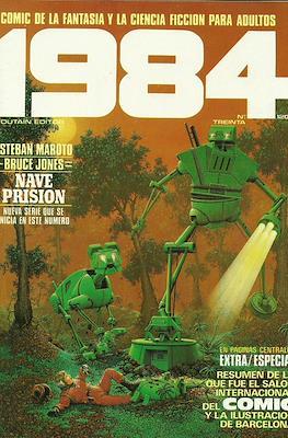 1984 (Grapa, 1978 - 1984) #30